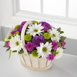 The FTD Blooming Bounty Bouquet, The FTD Blooming Bounty Bouquet