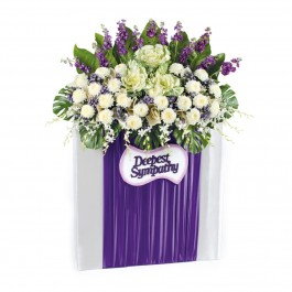 Sympathy Flower Stand-Silent Comfort Deluxe., Sympathy Flower Stand-Silent Comfort Deluxe.