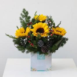 Sunflowers and greenery, Sunflowers and greenery